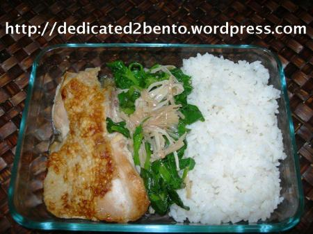 Chicken Steak & Snow Pea Shoots with ScallopSauce